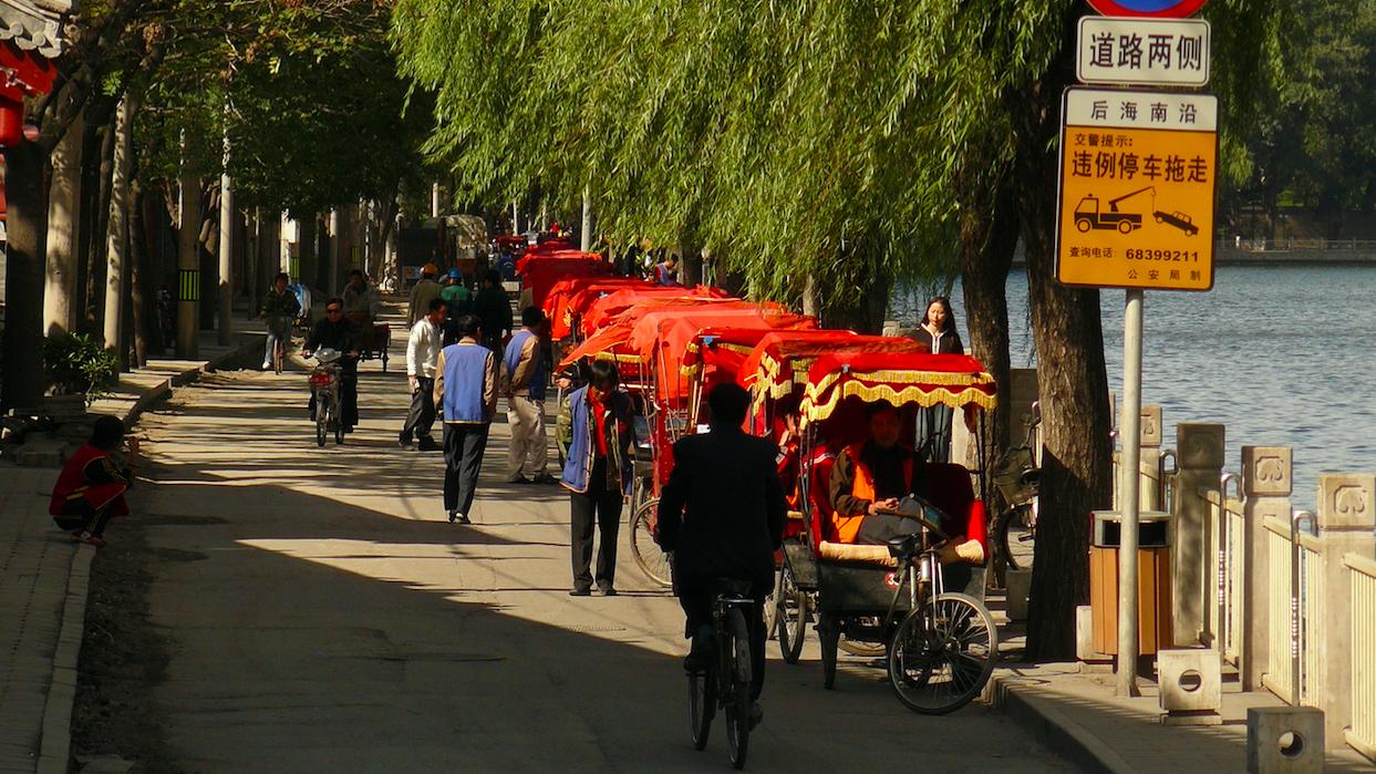 Toeristische Bezienswaardigheden in Peking