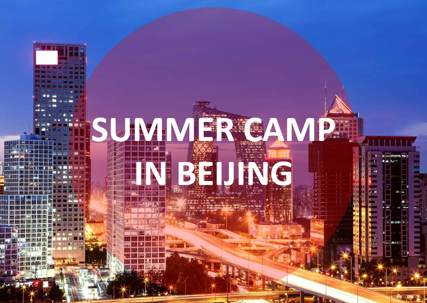 Summer camp in Beijing