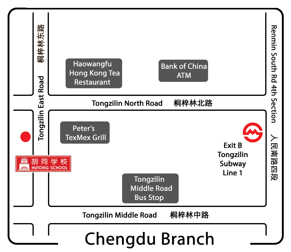 Learn Chinese in Chengdu: Mandarin School in Chengdu