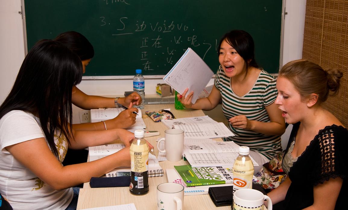 在上海学汉语
