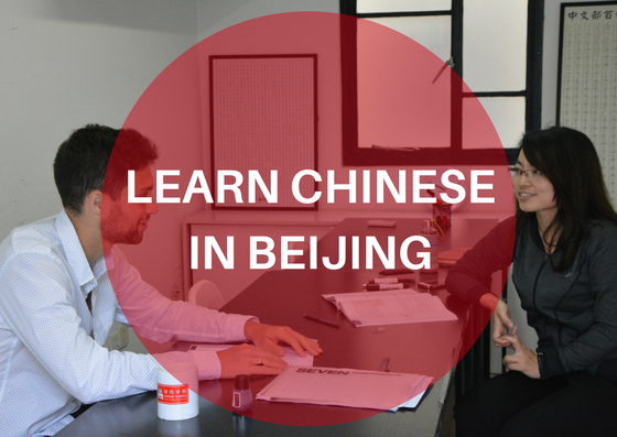 Learn Chinese in Beijing