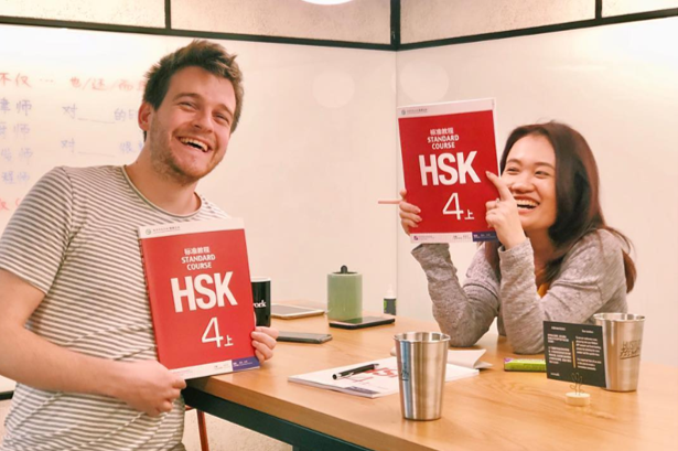 hsk 4 preparation online course