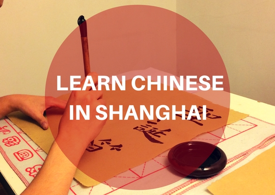 learn Chinese in Shanghai