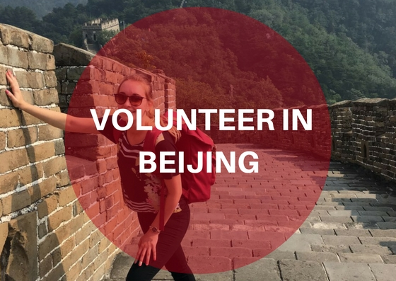 volunteer in Beijing