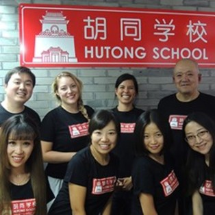 supported internship programs in china