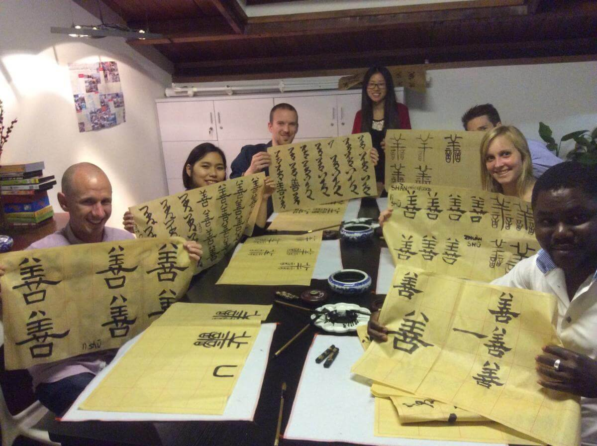 cultural study tours of china