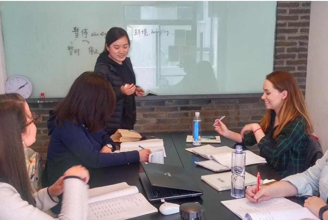 group chinese courses in Chongqing