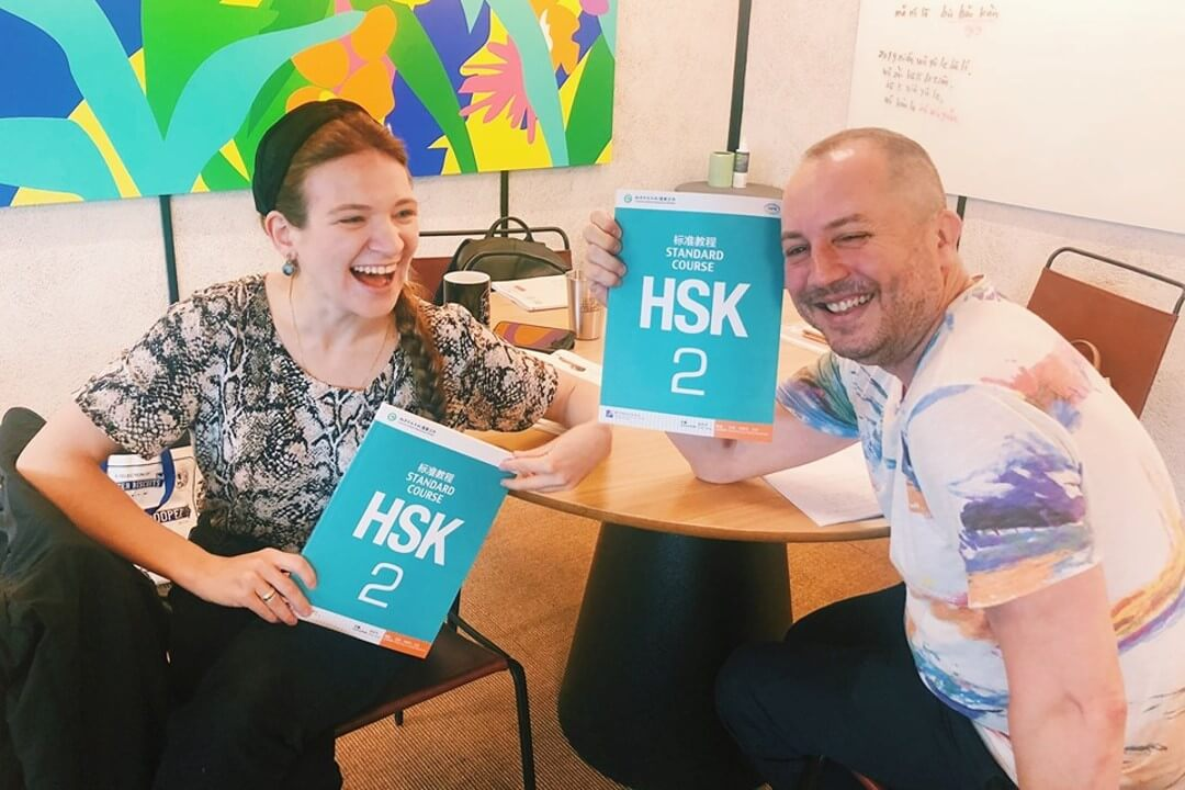 hsk preparation courses in Hangzhou
