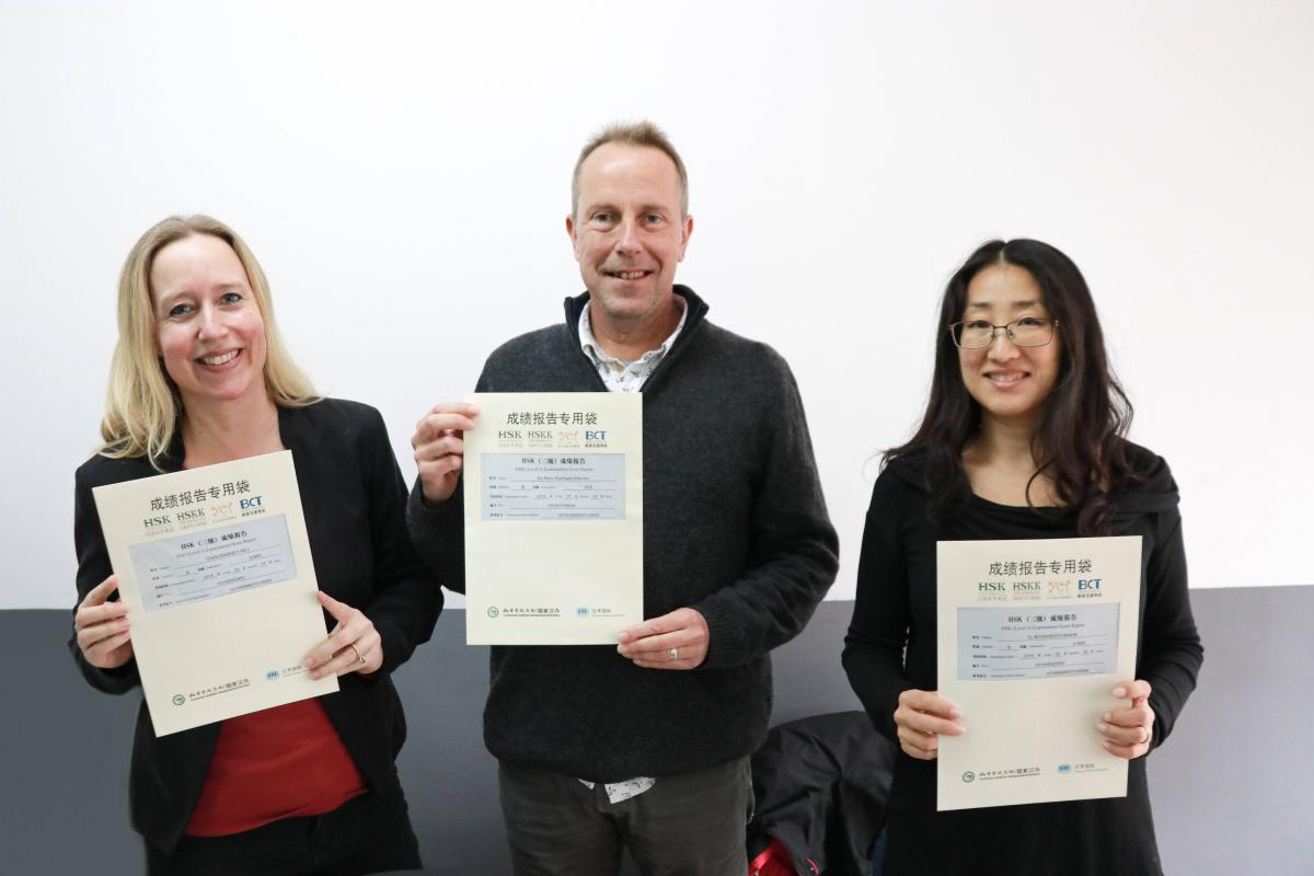 hsk preparation courses in Chengdu