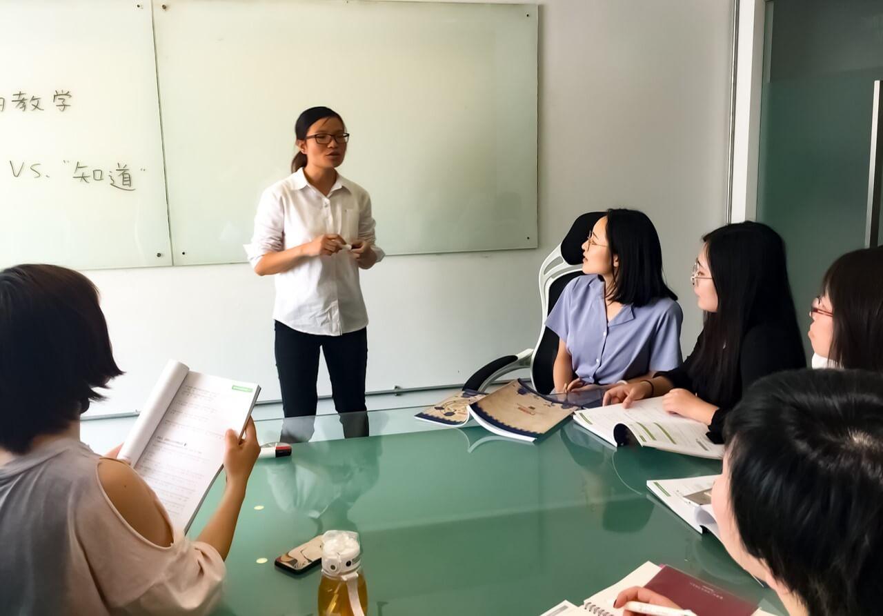 Mandarin Training Summer Program