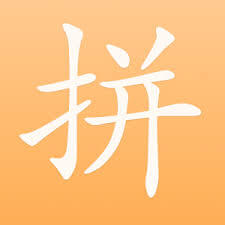 chinese dictionaries online