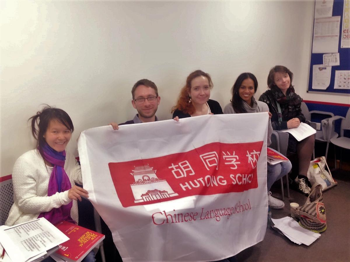 Learn Mandarin Chinese in London