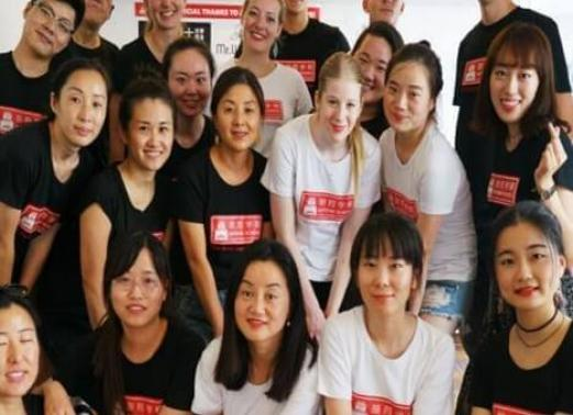 Chinese teacher summer program